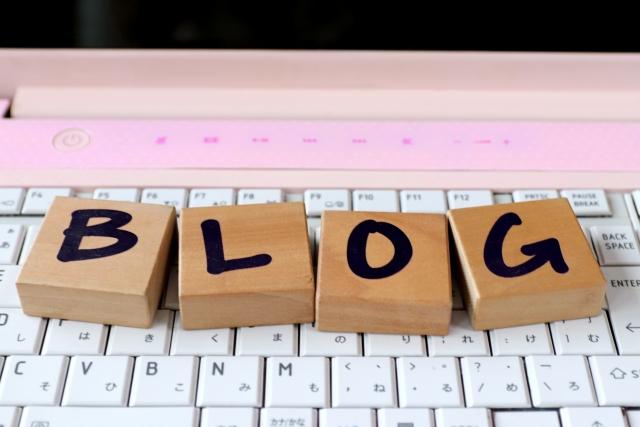 ブログのジャンル